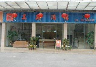 Meiao Hotel