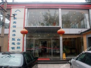 Hejia Hotel (Beijing West Railway Station)