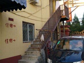 Haitian Hostel