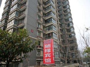 Suiyuan Hotel Xi'an North Railway Station