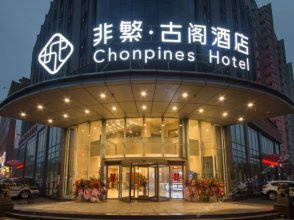 Dongdu Runjing Hotel