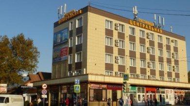 Centralniy Hotel