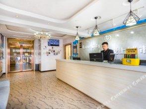 City Comfort Inn (Beijing Qianmen)