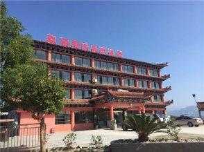 Qinhan International Youth Hostel