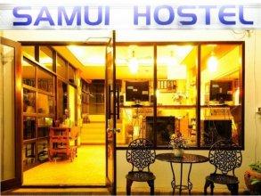 Samui Hostel