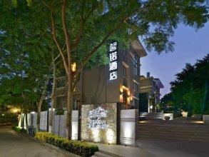 Gulangyu Penero Resort Hotel