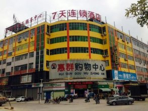 7 Days Inn Jiangmen Hi-Tech District Employee Service Branch
