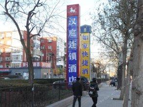 汉庭酒店(北京永定路店)
