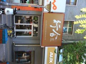 Xingshe Hotel