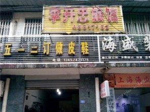 Li Kaizhong Hostel