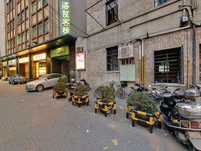 Hi Inn Shanghai West Jingan Temple Branch