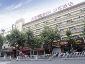 Home Inn (Jinhua Shengli Road)