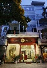 Hanoi Chic Boutique Hotel