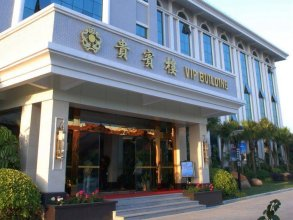 Ju Long Wan Hotspring Hotel - Qingyuan