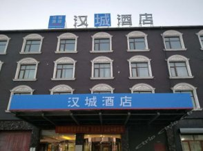 Hanting Hotel (Beijing Daxing Lucheng)