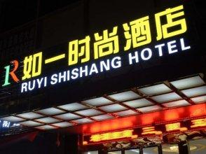R1 Fashion Hotel