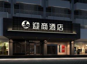 Insail Hotels (Luohu Dongmen Shenzhen)