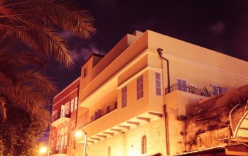 Cityinn - Jaffa Apartments