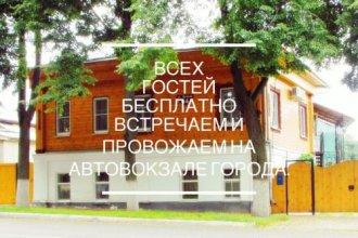 Гостевой дом у Анны в центре Суздаля