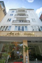 An An Hotel Da Lat
