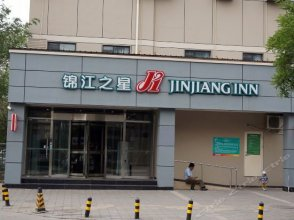 Jinjiang Inn (Beijing Gucheng North Road)