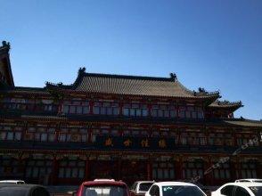 Ruting Express Hotel Yangliuqing