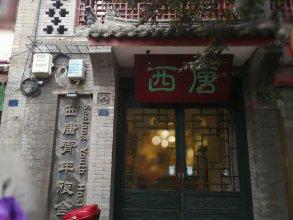 Seetang Youth Hostel Xi'an