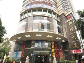 Guangzhou Xingke Apartment