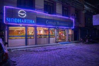 Siddhartha Cottage Butwal