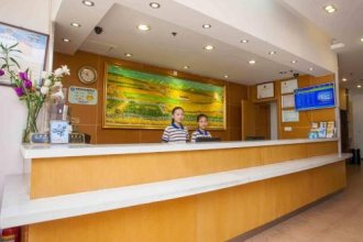 7days Inn Shanghai Daning International Yanchang Road Subway Station Branch