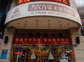 So Young City Center Hostel (Xi'an Huiya Tianmu)