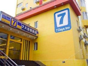 7Days Inn (Guangzhou Tianhe Terminal Yuangang Road)