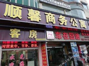 Shunxin Business Apartment