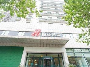 Jinjiang Inn Zhengzhou Chengdong Rd