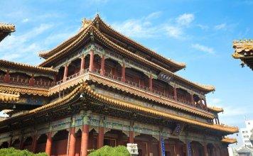 Zhong Mao Apartment