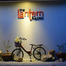 The Lantern Hostel and SPA