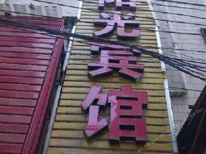 Yangguang Hotel Xi'an Yuhuazhai