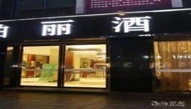 Chengdu Boli Hotel