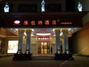Vienna Hotel Hebei Zhuozhou High Speed Train Station
