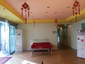 Home Inn Beijing Jiaodaokou
