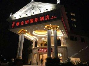 Vienna International Hotel (Foshan Zhangcha Poly Champagne)
