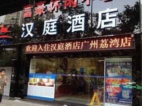 Guangzhou Hongqiao