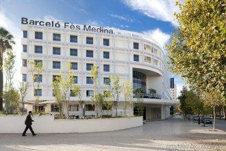 Barceló Fès Medina