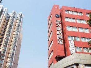 Jiaotong University Canbridge Hotel