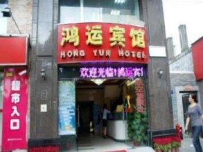 Lucky Hotel