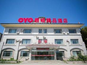 Yishang Express Hotel