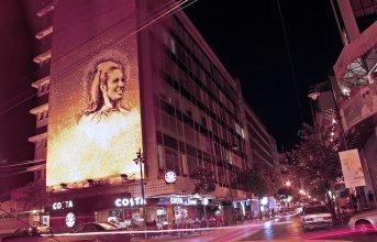 Charles Hotel