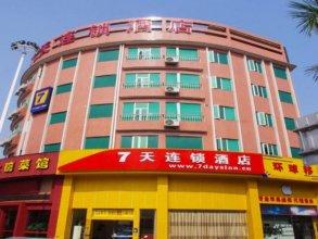 7 Days Inn Beijiao Nanchang Branch