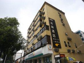 Jiali Hotel