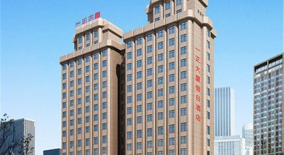 Yi Zheng Holiday Hotel